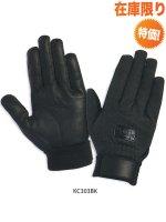 【在庫限り】トンボレスキュー手袋 KC303BK
