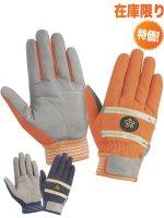 【在庫限り】トンボレスキュー手袋 KE3030RD