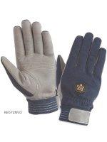 トンボレスキュー手袋 KE572NVD/KE572RD