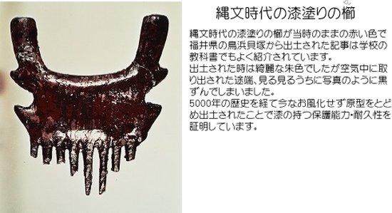 4.2ダルマ茶托 溜 日本製 送料無料 写真その2