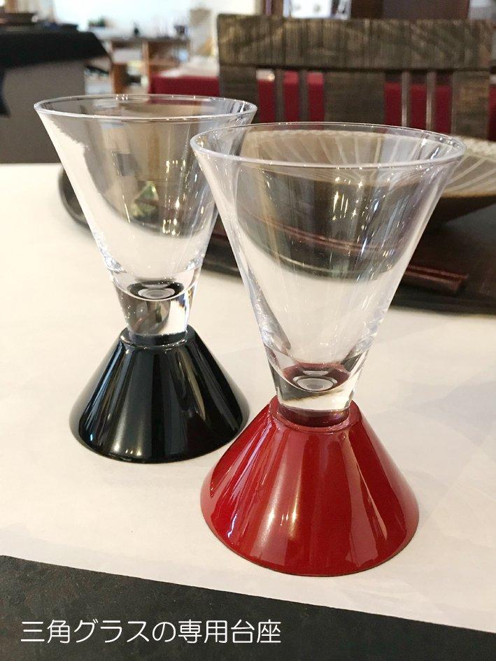 センターアーチ デザートカップ漆とガラスセット 写真その3