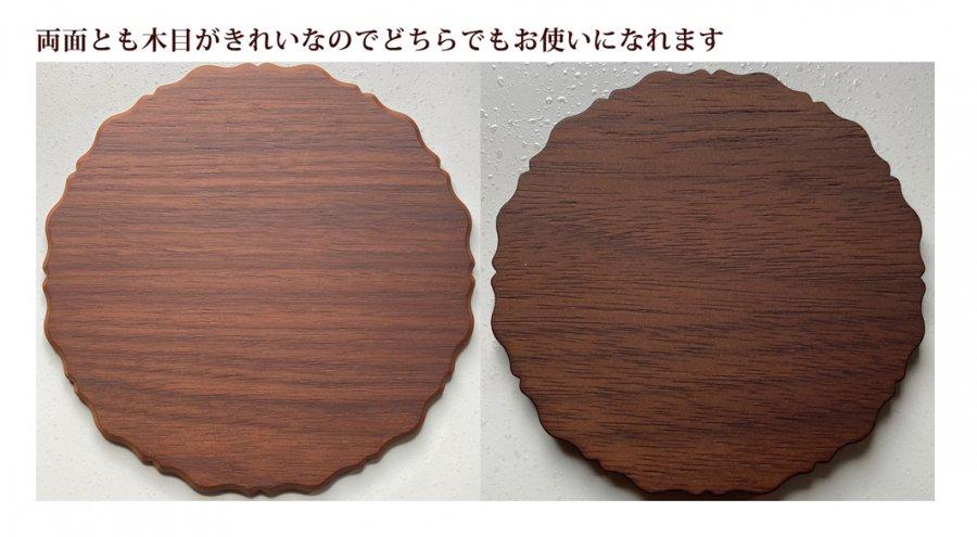 new!!    karinシリーズ プレート L 160�φ/工芸品/通販/漆器/
