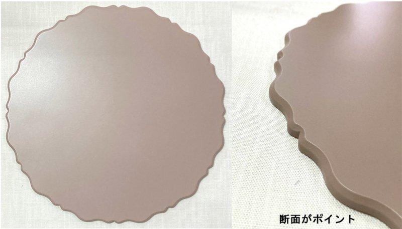 2021新商品  karinシリーズカラー260φ ロイヤルミルク 写真その1
