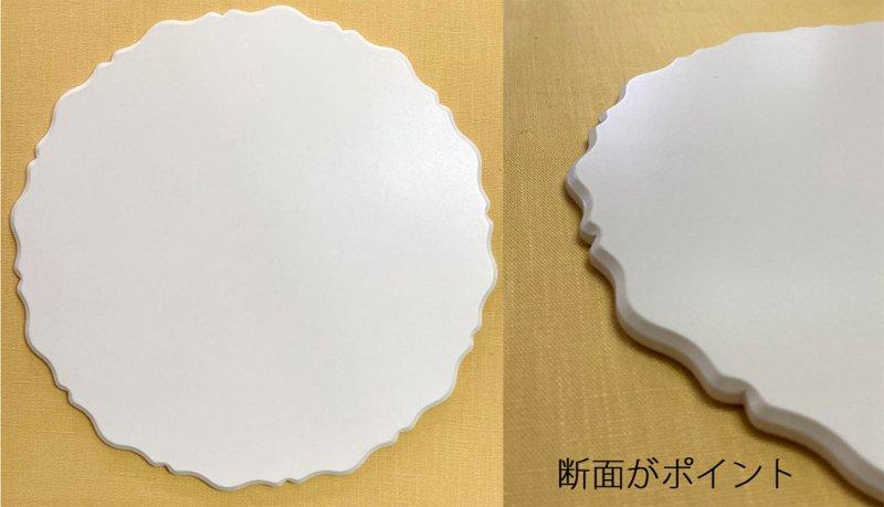 2021新商品  karinシリーズカラー260φ シルキーホワイト 写真その1