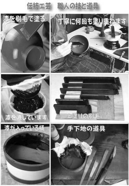 振袖汁椀 黒は手に取りやすい形です 日本製 送料無料 写真その2