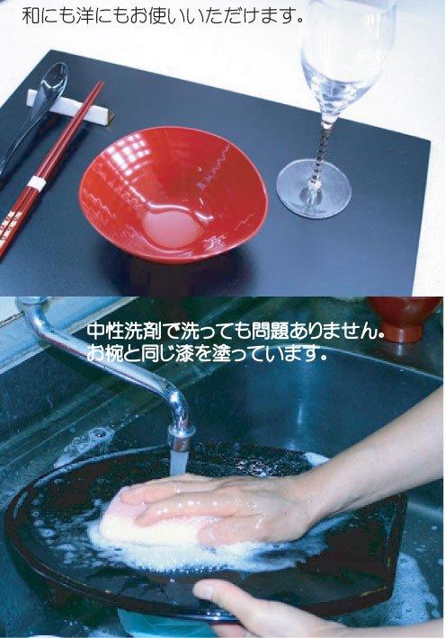 浅い縁が安心 縁広ランチョンマット緑 日本製 送料無料 写真その3