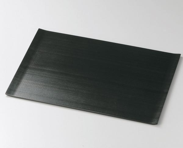 両折ランチョンマット黒は お手入れ簡単 日本製 /工芸品/通販/漆器/