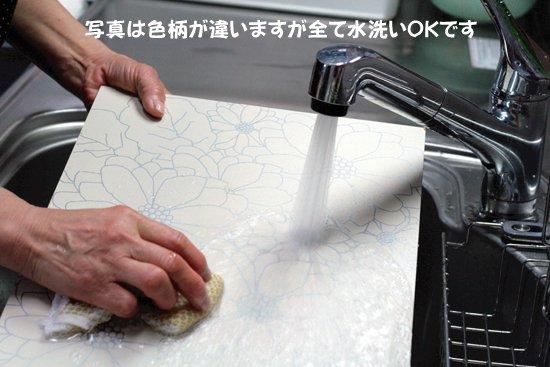 両折ランチョンマット黒は お手入れ簡単 日本製  写真その2