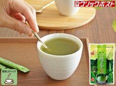 粉末緑茶Eライフ  スティック24本入り