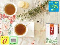 甜茶 ティーバッグ32P