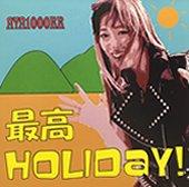 最高Holiday!/AYA1000RR(アヤセン)