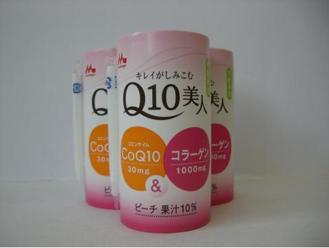 Q10美人 (125ml)