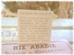心の言葉 フランス語スクリプト