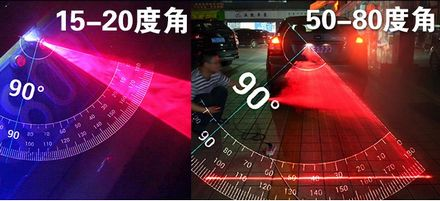 12V>Laser-Fog-Light-Rear
