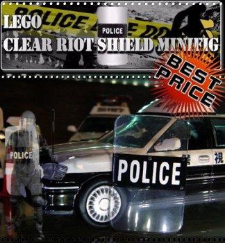 LEGO ミニフィグ 機動隊防護用盾
