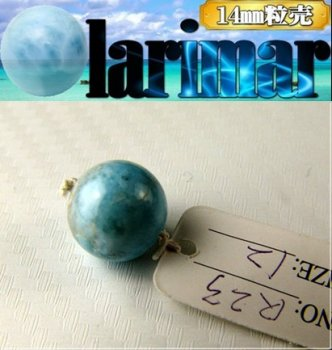 粒売り!!天然石「B級 ラリマー13mm 」/R23