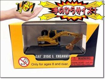 Norscot Cat /ユンボ 315C L Hydraulic Excavator 1:87