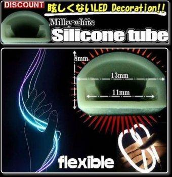 LED防水チューブ「半円型光拡散シリコンチューブ 」カット販売中