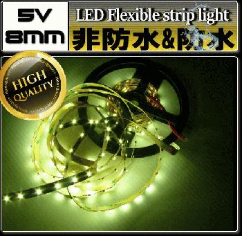 5V LED3528 テープライト8mm幅/5m