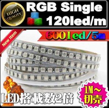 YouTube!! 1m〜切売 600led RGBテープラ...