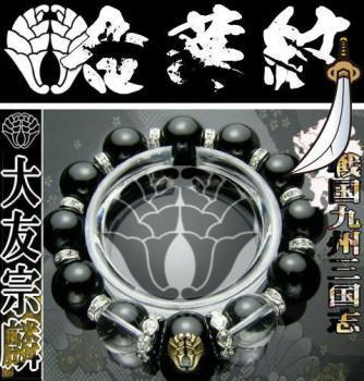 戦国武将家紋「大友宗麟(抱き杏葉)」オニキス腕輪