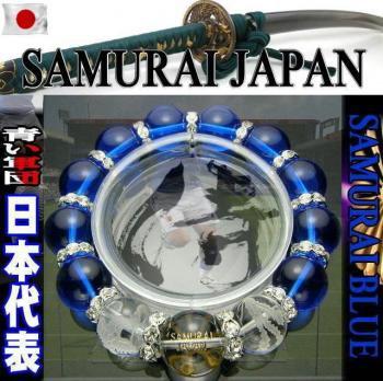 必勝祈願ブレスレット!サッカー日本代表応援グッズ「SAMURAI BLUE」