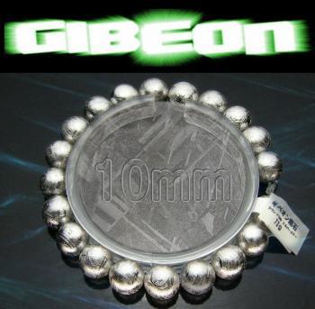 ギベオン隕石(メテオライト)10mm パワーストーンブレスレット