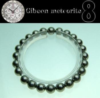 ギベオン隕石(メテオライト)8mm シルバーブレスレット