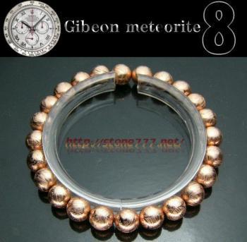ギベオン隕石(メテオライト)8mm ゴールドブレスレット