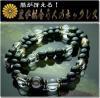 黒が似合う男のネックレス!菊紋彫刻+オニキスネックレス