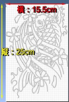 カッティングステッカー『鯉桜』 15.5cm×25cm