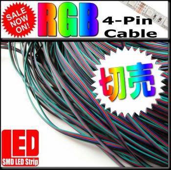 切売!22AWG 4芯RGB専用LED延長ケーブル