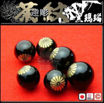 粒売り!逆彫オニキス「菊紋」彫刻(日本工場)