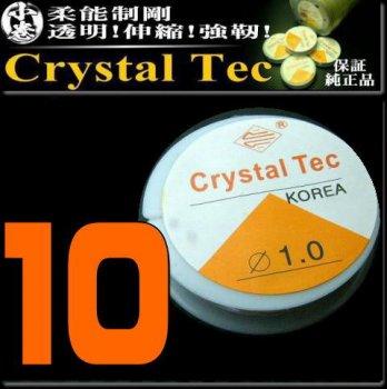 1.0Φ5m 純正品Crystal Tec ブレスレット用紐