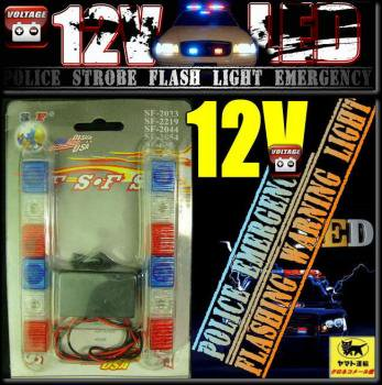 動画有!12V  パトライト「LEDフラッシュ 6led×2」