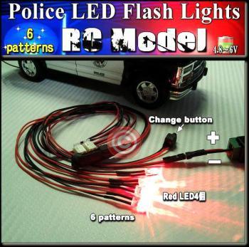 動画有!5V パトカー模型製作用 「LED4灯 6フラッシュ」警告灯