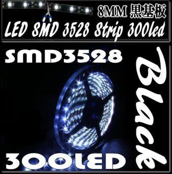 LEDテープライ3528 300led 5m 白色 黒基板