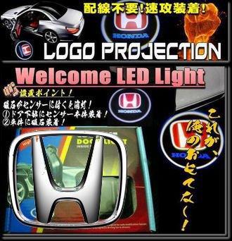 『HONDA』LED  レーザー ロゴ ドアライト