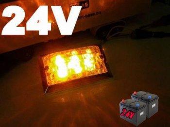 24V専用 LED サイドマーカー