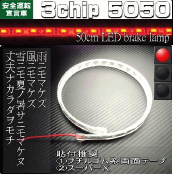 高透明PVC保護!防水LEDテープライト赤 12V5050