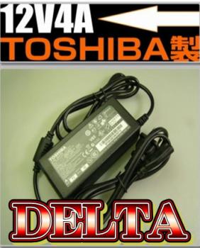 TOSHIB正規品!!ACアダプター 12V/4A(AC100V→DC12V変換)