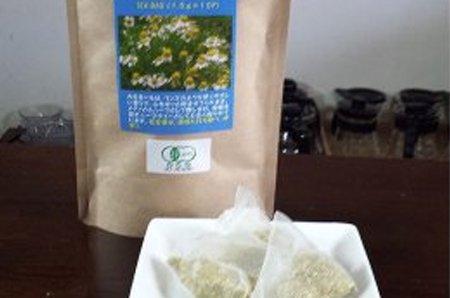 有機カモミール ティーバック 1g×15袋