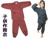 子供用作務衣(女の子)