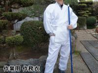お寺作業用 白作務衣 綿100% 日本製
