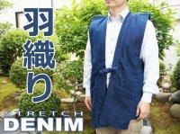 ストレッチデニム羽織り 10オンス