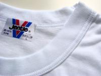 日本製 無地Tシャツ(白) ル・ウイナー