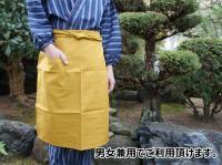 腰下ロング丈 和風エプロン 綿100% 日本製