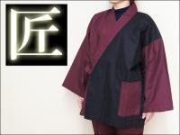 女性用デザイン作務衣 綿100%