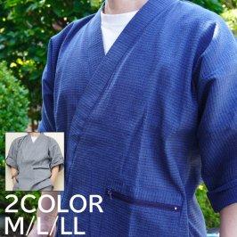 夏用 網代織り作務衣 (綿100%)