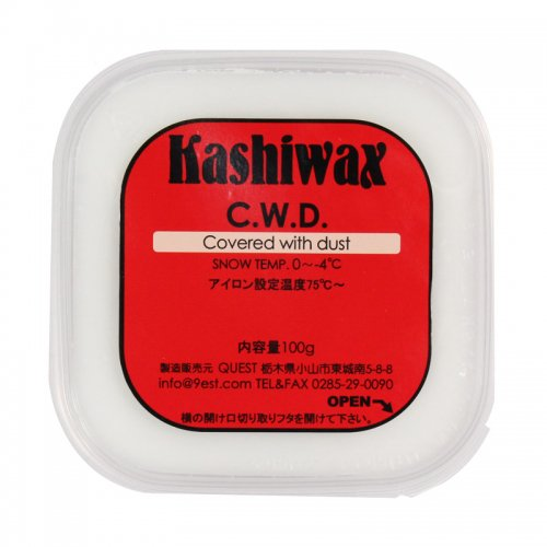 KASHIWAX (カシワックス) C.W.D ワックス 特別価格